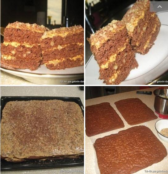 """Торт """"Золотой ключик"""""""