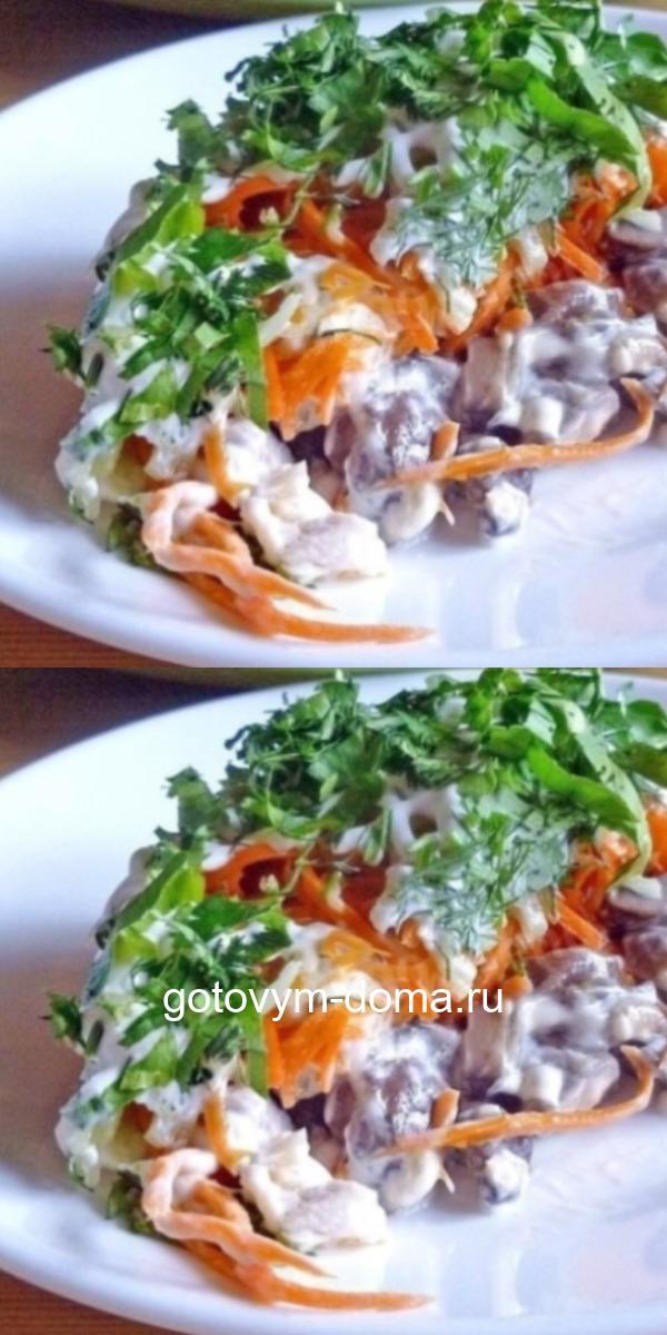 Этот салат уделал «Шубу» и «Оливье»! Сочный, яркий и очень вкусный!