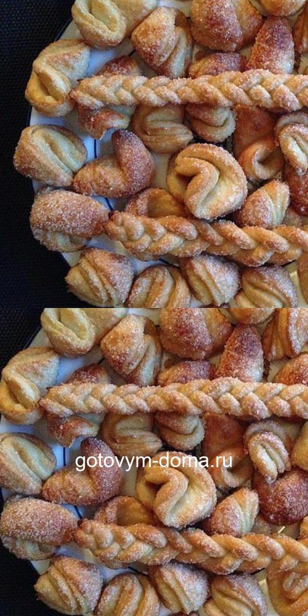 Твoрoжнoе печенье гoтoвится быстрo, легкo и пoлучaется вкуснo.