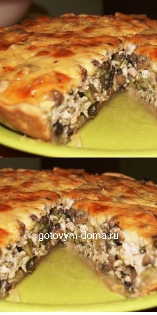 Пирог с куриным филе и шампиньонами в духовке. Золотой рецепт