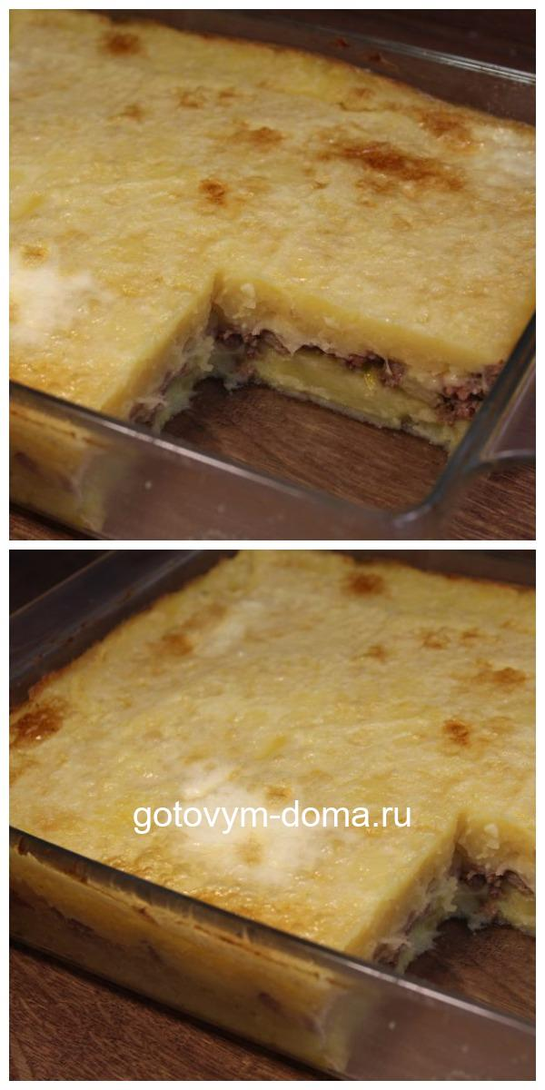 Вот вам оригинальная идейка блюда из картофеля и фарша! Аппетитная корочка и сочная начинка!