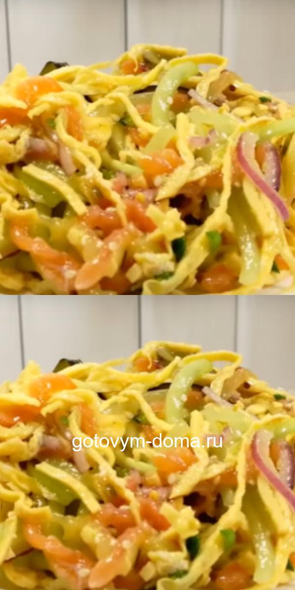 Изысканный салат «Легкий» без майонеза, который придется вам по вкусу!
