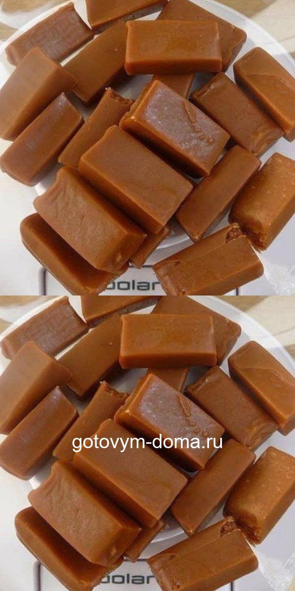 Горячо любимые домашние конфеты своими руками.