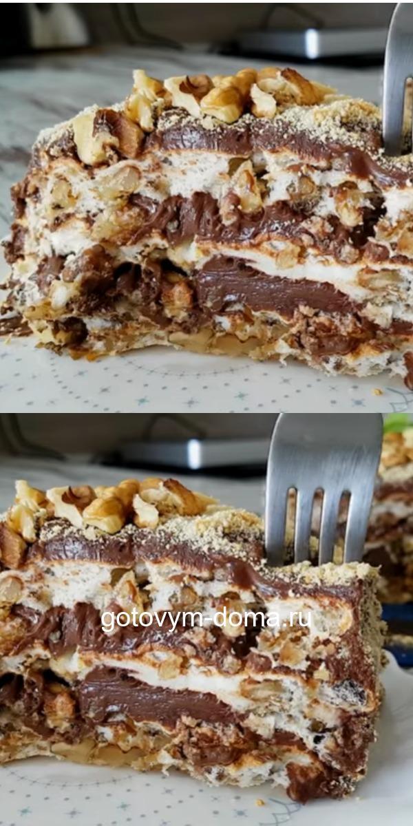 Без муки! Самый вкусный королевский торт