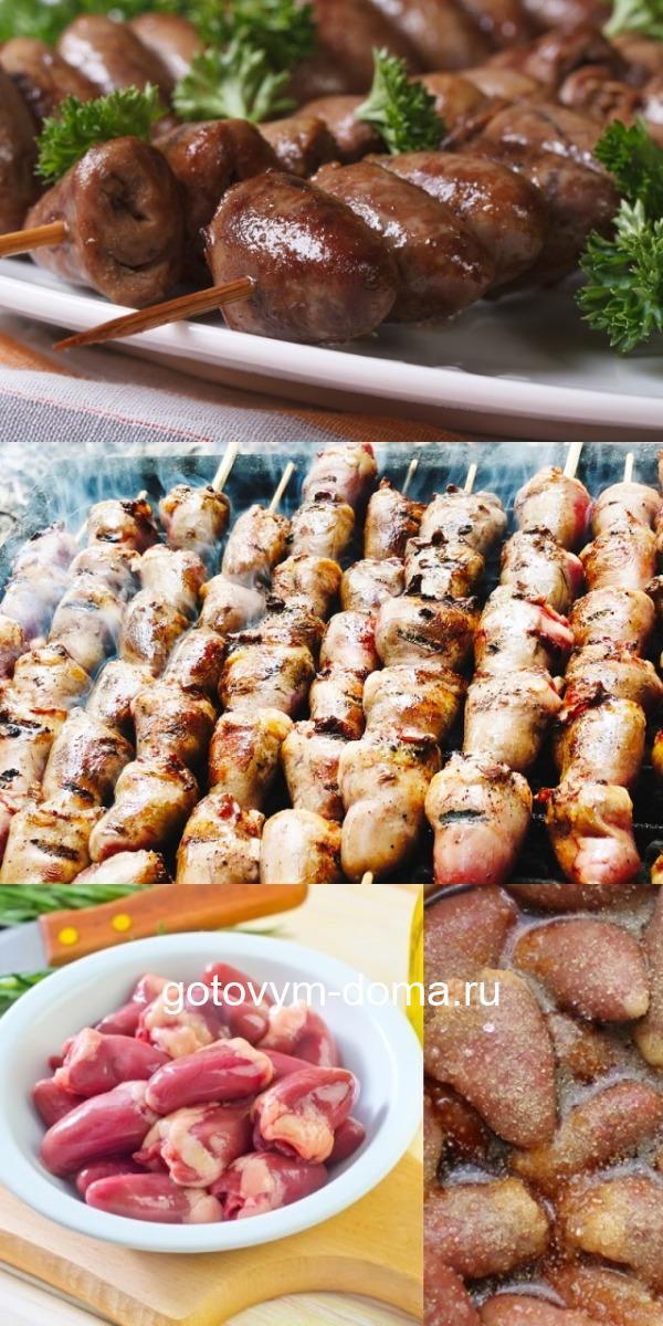 Маринованные куриные сердечки на шпажках в духовке. (Шашлык из куриных сердец, на минуточку!). Маринады могут быть разными, но вкус всегда потрясающий.