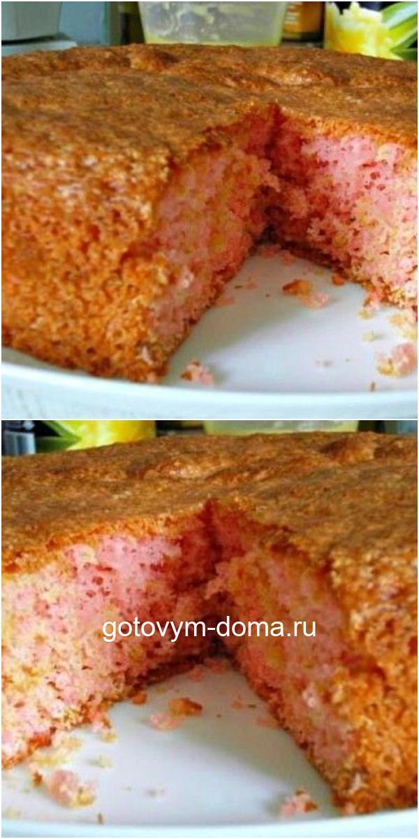 Самый необычный и вкусный пирог!