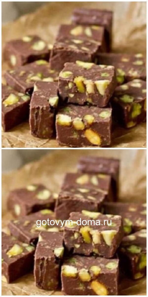 Шоколадный десерт без выпечки всего из трех ингредиентов! Очень просто и вкусно!