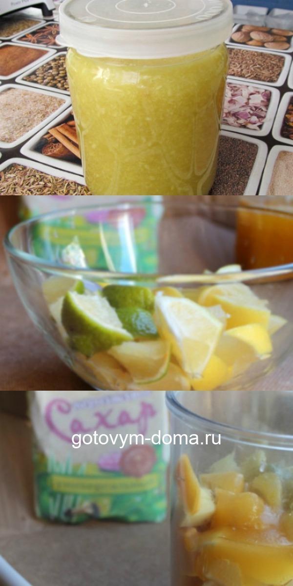 Вкуснейшая заготовка «Баночка здоровья»: делаю круглый год, храню в холодильнике!