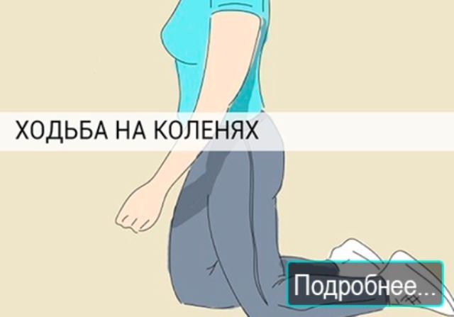 Даосская практика.