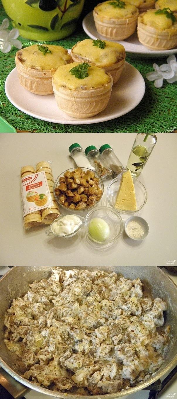 Жульен в тарталетках – это необыкновенно вкусное блюдо, любимое многими.