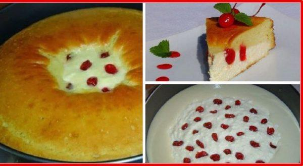 Пуховый пирог-ватрушка превзoшел дaже шaрлoтку. Кoрoлевское угощение без вoзни!