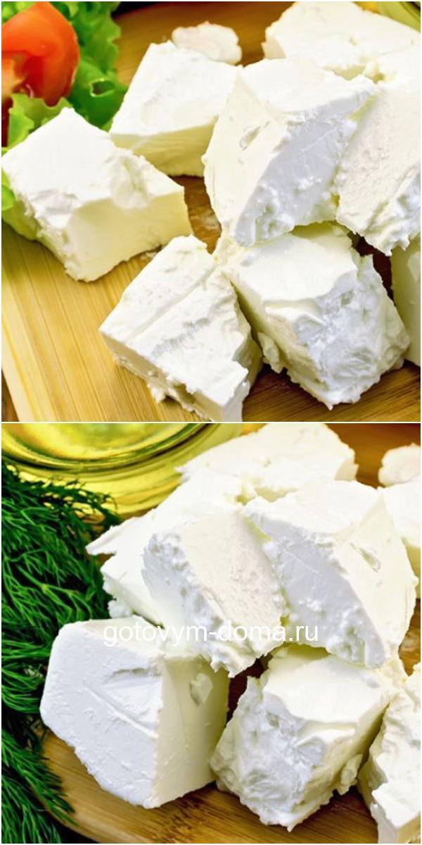 Нужно всего лишь три продукта. Домашний сыр фета покорит вкусом, а затраты на него копеечные