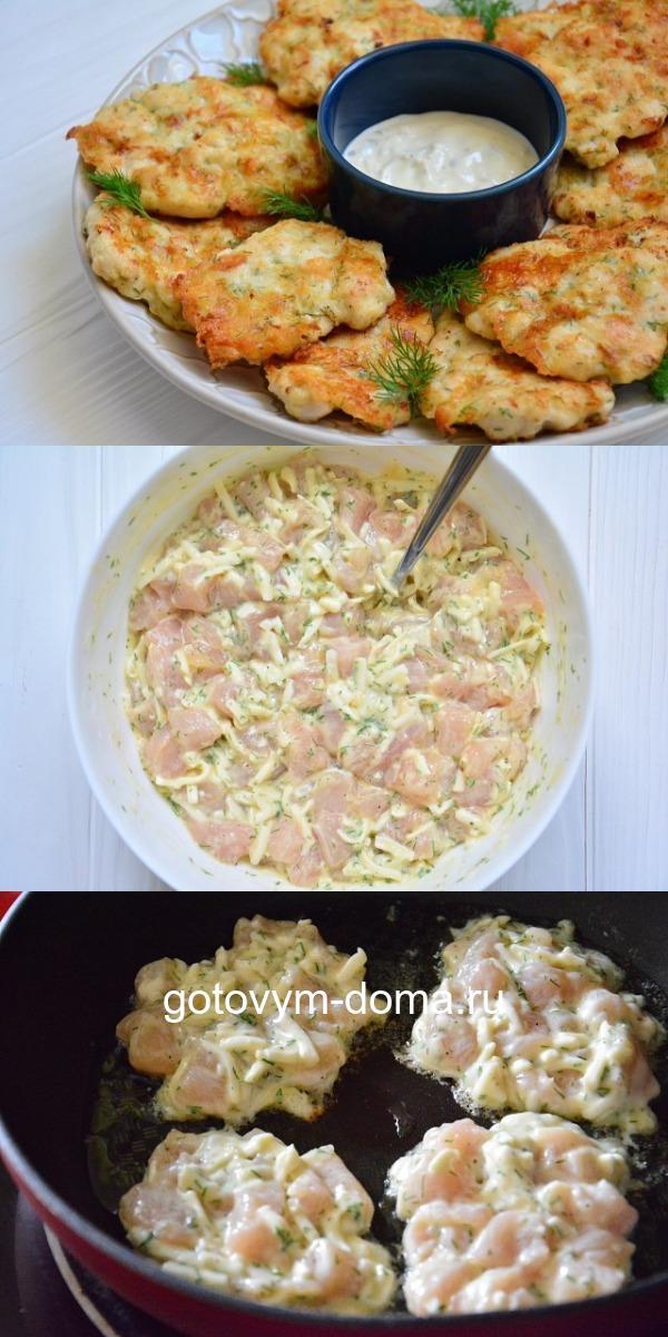 Необычный способ приготовить куриную грудку, который реально работает. Котлетки получаются нежнейшие, в то же время с хрустящей корочкой и тянущимся сыром внутри.
