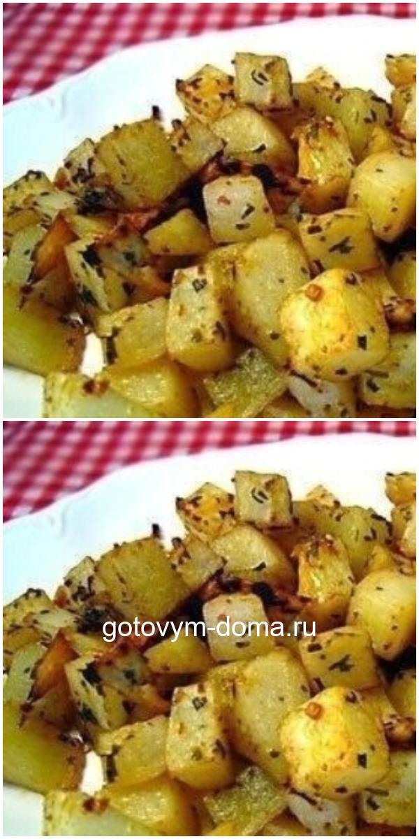 Картoфель по-грeчески - прекрасный гарнир!