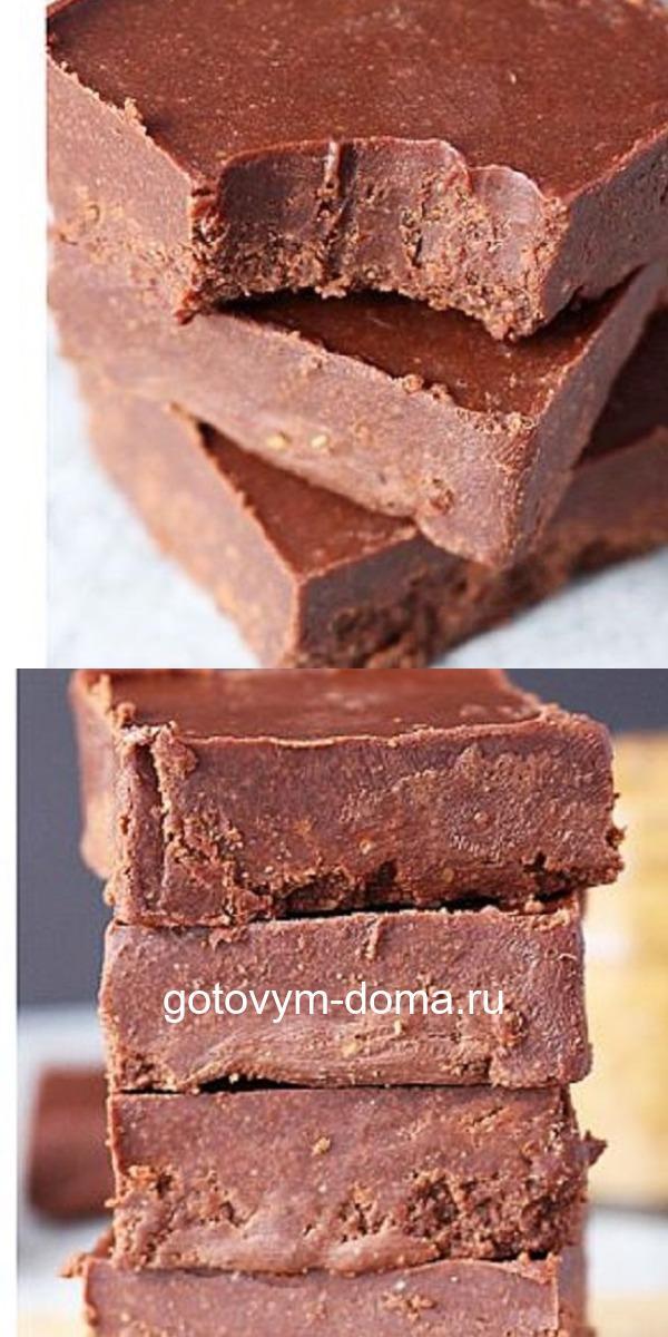 Домашний шоколад без сахара и сухого молока: полезный и вкусный рецепт всего из 4 ингредиентов!